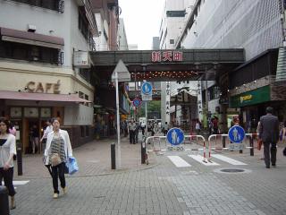 Shintentyo